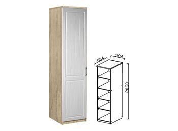 Шкаф-пенал 1 дверный 500 ЮН-4 Юниор-7