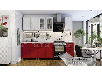 Кухня модульная Монро МДФ Белый глянец-Рубин