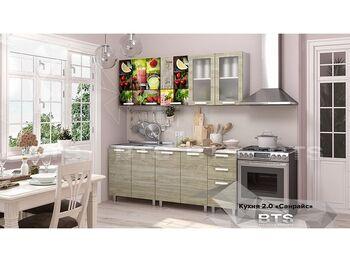 Кухонный гарнитур Санрайс 2,0