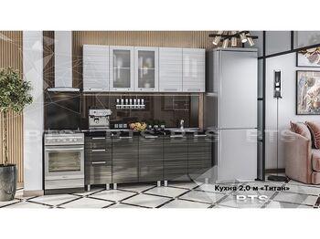 Кухонный гарнитур Титан 2,0