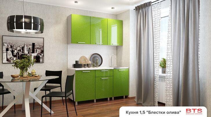 Кухня 1,5м (МДФ) блестки Олива